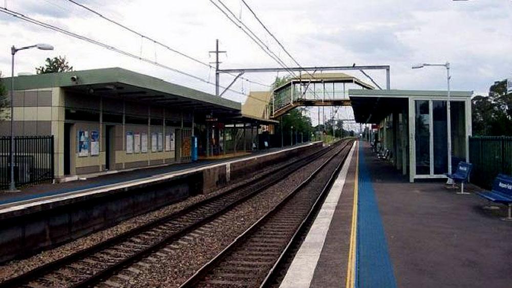 Macquarie Fields Train Station, Australia