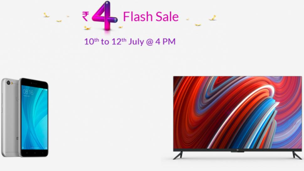 Mi Flash sale: നാല് രൂപയ്ക്ക് ഷവോമി സ്മാര്ട്ട് ടിവി; ഓഫര് 2 ദിവസത്തേക്ക് മാത്രം