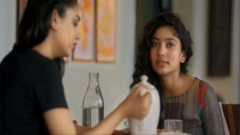 viral video: പ്രേക്ഷകരുടെ മനം കവരാന് പുതിയ ചിത്രത്തിന്റെ ടീസറുമായി സായ് പല്ലവി