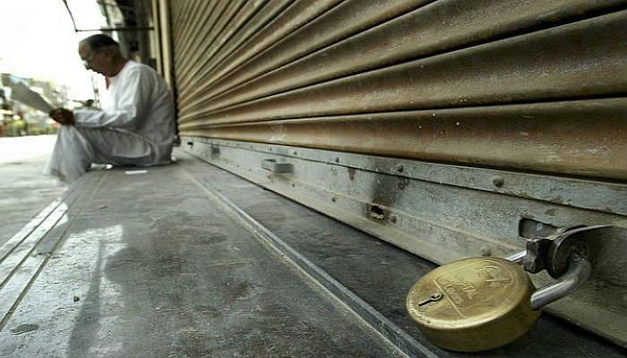 ഡിവൈഎഫ്ഐ-യുവമോര്ച്ച സംഘര്ഷം; വെൺമണി പഞ്ചായത്തിൽ ഹര്ത്താല് ആരംഭിച്ചു