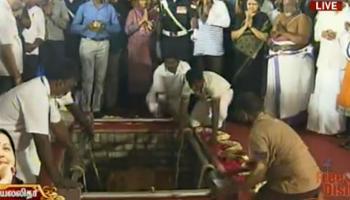 LIVE:  തമിഴനാടിന്റെ തലൈവി ഇനി ഓര്മ്മ; മറീന ബീച്ചില് നടന്ന സംസ്കാര ചടങ്ങുകള് പൂര്ത്തിയായി