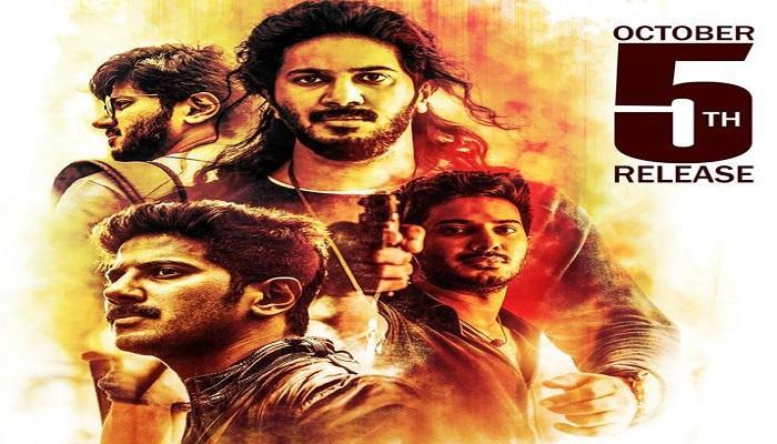 ദുല്ഖര് ചിത്രം 'സോളോ' ഒക്ടോബര് 5ന് തിയ്യറ്ററുകളില്