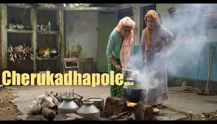 ഒരു ചെറുകഥ പോലെ... സുഡാനിയിലെ കണ്ണു നിറച്ച ആ ഗാനം ഇതാ
