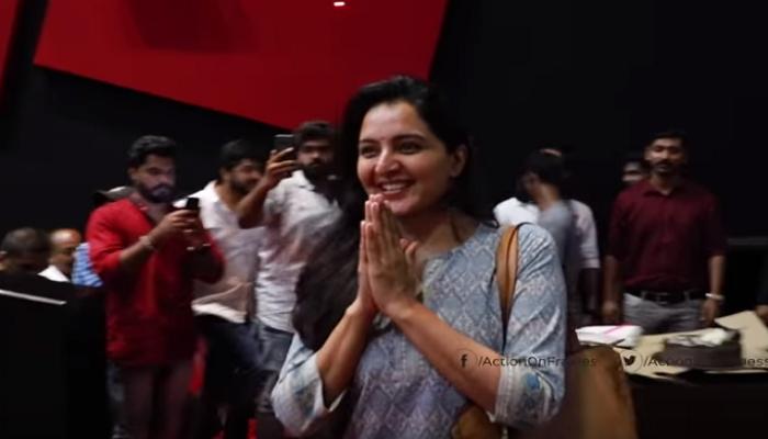 VIDEO: തിയേറ്ററില് എത്തിയ മഞ്ജുവിന് ജയ് വിളിച്ച് ആരാധകര്