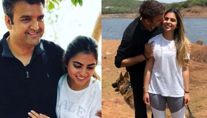 Isha Ambani Engagement Video: ആഢംബരത്തിന്റെ അവസാന വാക്കായ ആഘോഷം