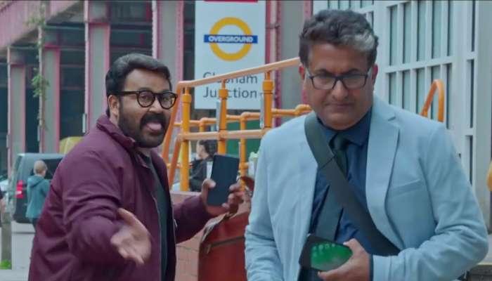 Teaser: ഡ്രാമയുടെ റിലീസിംഗ് ടീസര്!
