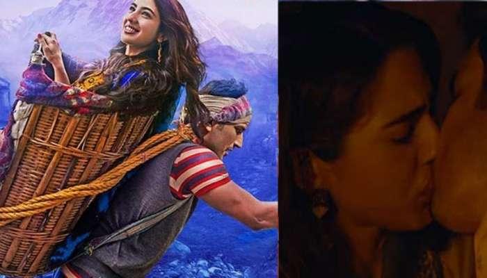 Trailer: പ്രളയകാലത്തെ പ്രണയം പറഞ്ഞ് സാറ അലി ഖാന്റെ 'കേദാര്നാഥ്'