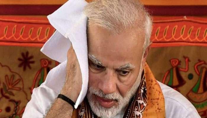 ഗുജറാത്ത് കലാപം: മോദിയ്ക്കെതിരായ ഹർജി ഇന്ന് സുപ്രീംകോടതിയില്